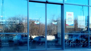 Автоматические двери в магазине
