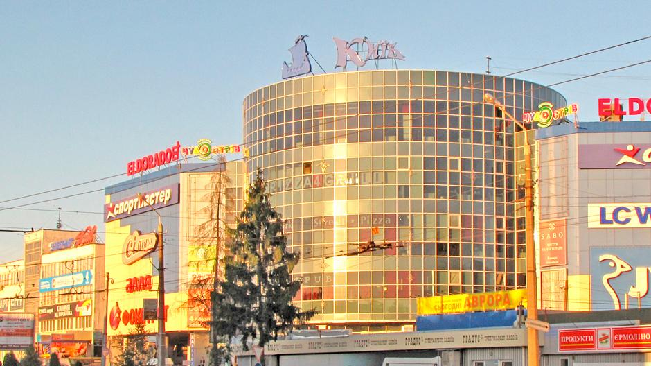 Скління торгового центру