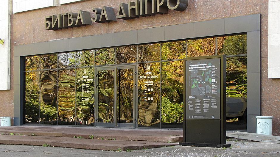 Фасадне скління громадської будівлі