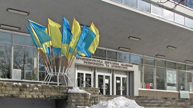 Вхідна група Придніпровської будівельної академії